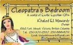 image of logo for Cleopatra's Bedroom